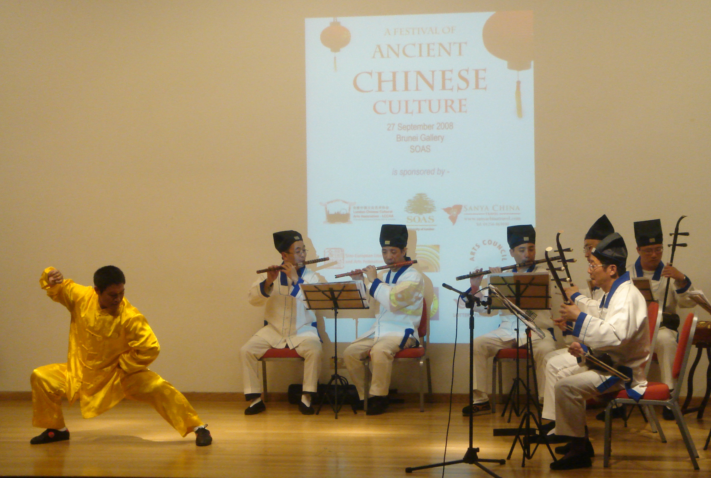 Shifu Liu performs tai ji accompanied by a Doaist Orchestra playing ancient Chinense instruments