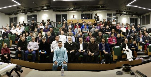 Chen Xiaowang invited Tai Ji Circle to arrange a talk about calligraphy and Taijiquan (Tai Chi) at SOAS, London University