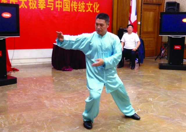 Shifu Liu performs CHen Taijiquan before Chen Xiao Wang at the Chinese Embassy in London, in 2013
