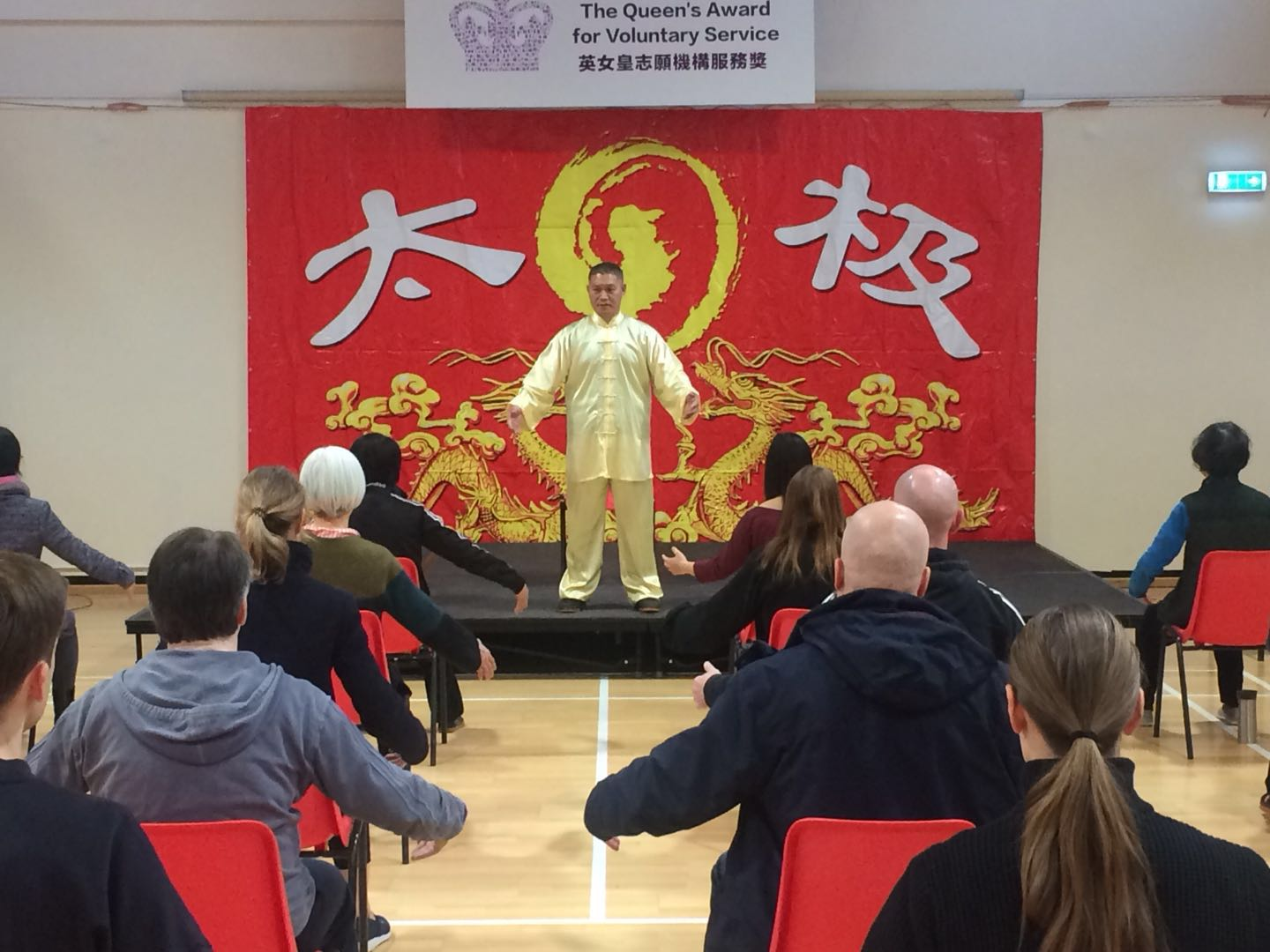 Seated Qi Gong with Shifu Liu