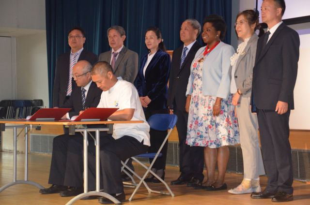 Signing of the Cultural Centre agreement 24.8.2019