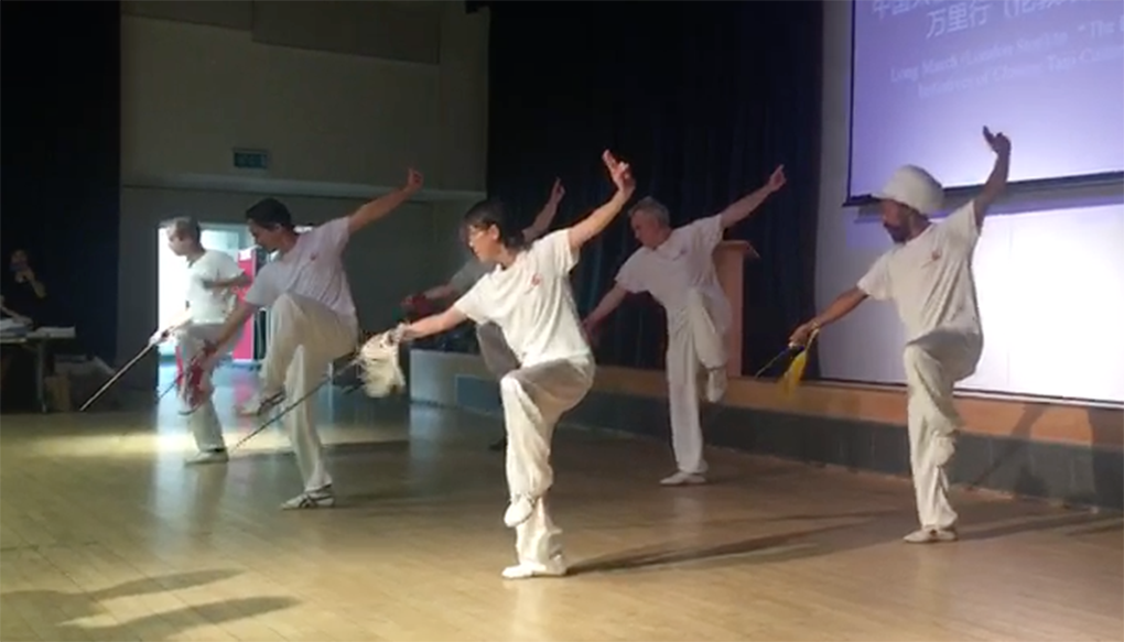 TJC students perform Chen sword form
