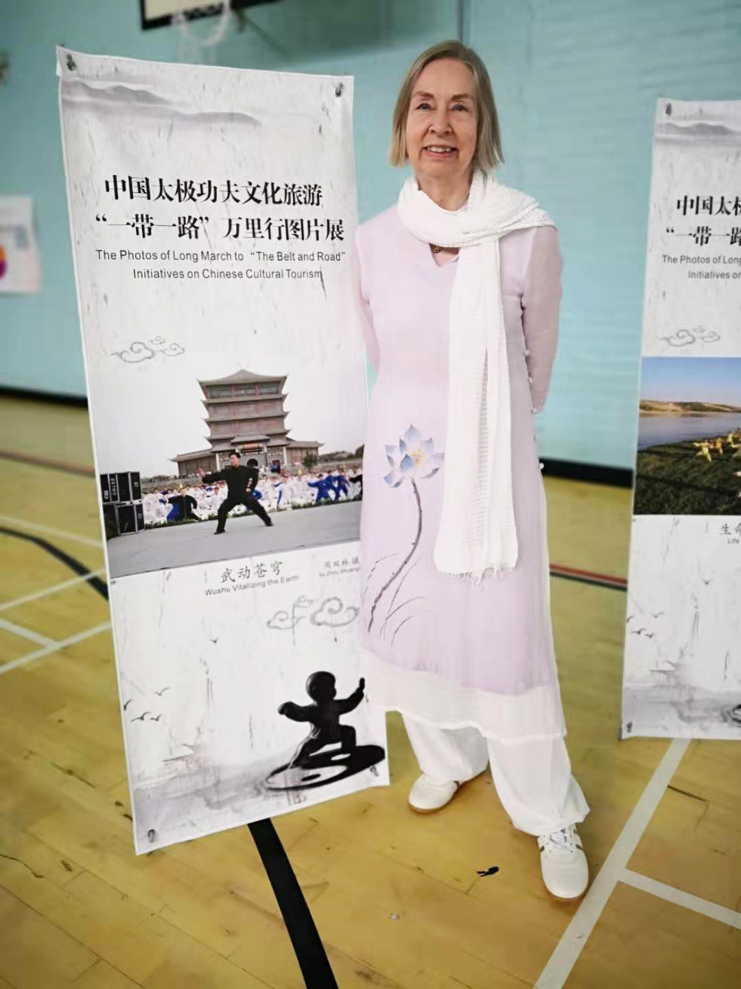 Belt and Road Poster with Tai JI Circle Chris Jones